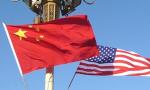 人民日報:加征關稅無用,中國有能力奉陪到底