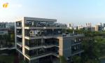 中博會:海南加大招商引資力度 吸引企業來瓊投資落地