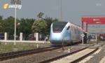"""海口市域列車即將開通 打造""""半小時""""鐵路公交圈"""