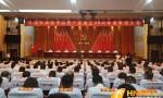 三亞市舉行慶祝中國共產黨成立98周年大會