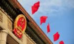 黨和國家功勛榮譽表彰工作委員會印發《勛章、獎章、紀念章管理辦法(試行)》