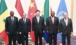 """換個視角看G20領導人大阪峰會——習主席的""""小多邊""""會晤時間"""