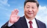習近平繼續出席二十國集團領導人第十四次峰會