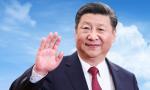 習近平結束出席二十國集團領導人第十四次峰會回到北京