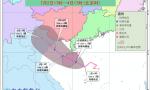 最新消息!南海熱帶低壓未來12小時內可能發展成為今年第四號臺風