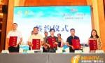 屯昌、琼中联合推出暑期5条精品旅游线路