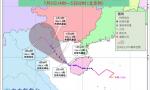 """台风""""木恩""""离开海南 将于3日下半夜登陆越南"""