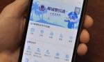 海口警方推出便民服务新举措 身份证业务网上可办!
