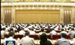 走在前 作表率——习近平总书记在中央和国家机关党的建设工作会议上的重要讲话引发热烈反响