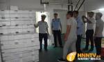 保亭消防联合多部门开展出租房 小场所消防安全检查