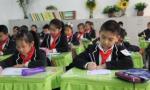 开创新时代义务教育改革发展新局面