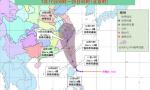"""西南地区东部等地有分散性强降雨 台风""""丹娜丝""""将逐渐接近台湾岛"""