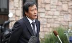 警方将京都动漫工作室大火定性为纵火杀人案