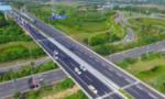 G98环岛高速三路段实施交通管制,怎么走?具体时间?进来看→