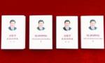 《习近平谈治国理政》第二卷少数民族文字版出版座谈会在京举行