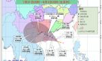 """滚动 今年第7号台风""""韦帕""""将在海南文昌到广东湛江一带沿海登陆"""