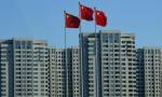 中央定調下半年中國經濟 傳遞三大重磅民生信號