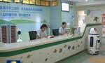 【在习近平新时代中国特色社会主义思想指引下——新时代 新作为 新篇章】推进健康中国 共享美好生活