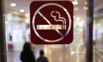 20余城出臺控煙令 控煙范圍延伸至室外公共場所