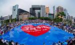 港媒:极端暴力损香港经济民生 无稳定一切皆空谈