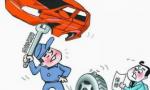交通运输部:贯彻实施《机动车维修管理规定》