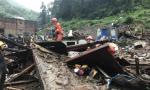 浙江永嘉堰塞湖决堤死亡人数增至18人,失联14人