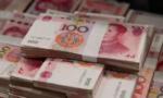 IMF报告:人民币汇率基本稳定 符合中国经济基本面