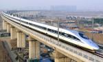 15年风雨兼程 中国高铁领跑世界