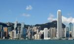 國務院港澳辦發言人就香港極少數暴徒投擲汽油彈襲警予以嚴厲譴責