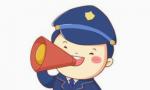 """中宣部、公安部部署开展""""最美基层民警""""学习宣传活动"""