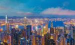 香港各界谴责暴力事件 支持特区政府止暴制乱