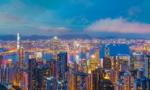 香港新聞工作者聯會譴責部分香港記者偏見歧視行為