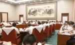 韩正:认真谋划海南自由贸易港政策制度体系
