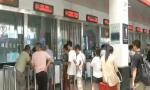 铁路机场现暑运小高峰 提前购票做好出行计划