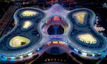 海南:机构改革助力自贸区(港)建设