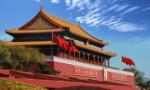 """""""70年,我对中国说""""全球网民寄语活动在京启动"""