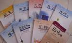 新统编教材将启用 让学生都有中国心、中国情