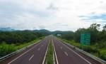 9月3日起中线高速琼乐段和S26五指山连接线将实施分时分段交通管制