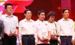骄傲!这位海南广电人荣获2019全国广播电视系统先进事迹表彰会先进个人荣誉称号