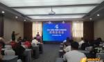 2019(首届)中国职工沙滩运动会11月28日在三亚举行