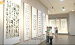 海南省庆祝中华人民共和国成立70周年书法作品展海口开展