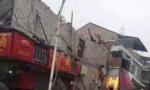 四川威远5.4级地震已致1人死亡 29人受伤
