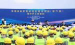第六批海南自贸区建设项目来了!集中开工项目110个,集中签约76个