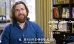 """【中国那些事儿】外国小哥感慨中国发展太快:不经常""""充电""""我就要被OUT了"""