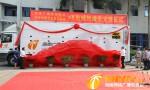 海南广电4K IP转播车来了!