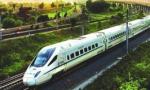 注意有变化!海南环岛高铁10月11日调整列车运行图