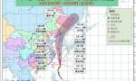 """台风""""玲玲""""强度增强 中央气象台继续发布黄色预警"""