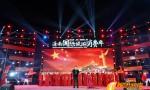 季季有优惠、月月有主题、周周有活动、精彩一整年 海南国际旅游消费年活动启动仪式举行 刘赐贵宣布启动