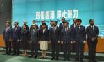 林郑月娥:订立《禁蒙面法》,5日生效最高判囚1年