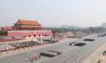 奋力开启强国强军新征程——习近平主席在庆祝中华人民共和国成立70周年大会上的重要讲话在全军部队引起强烈反响